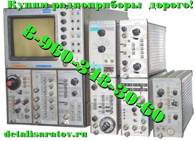 С1-81, С1-82, С1-83, С1-85