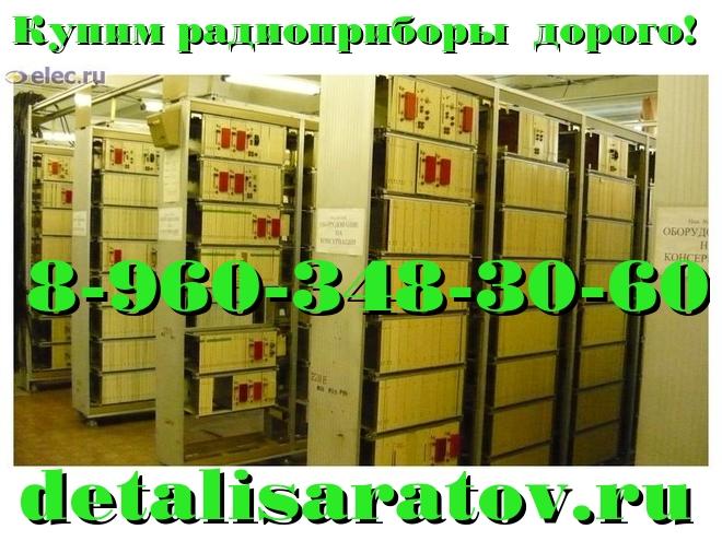 С1-99, С1-102, С1-103,